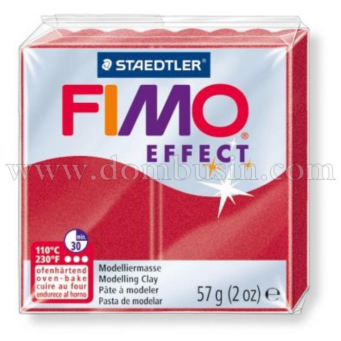 Полимерная Глина, FIMO Effect, №28 (57г), Цвет: Рубиновый Металлик, (УТ100013543)