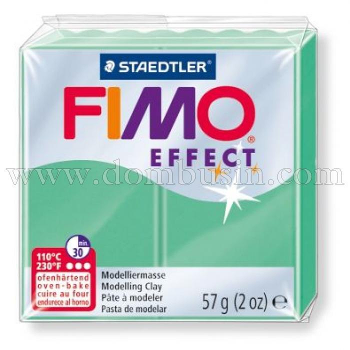 Полимерная Глина, FIMO Effect, №506 (57г), Цвет: Зеленый Нефрит, (УТ100013553)