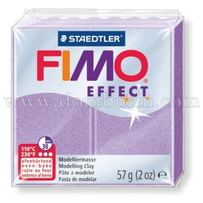 Полимерная Глина, FIMO Effect, №607 (57г), Цвет: Перламутровый Лиловый, (УТ100013557)