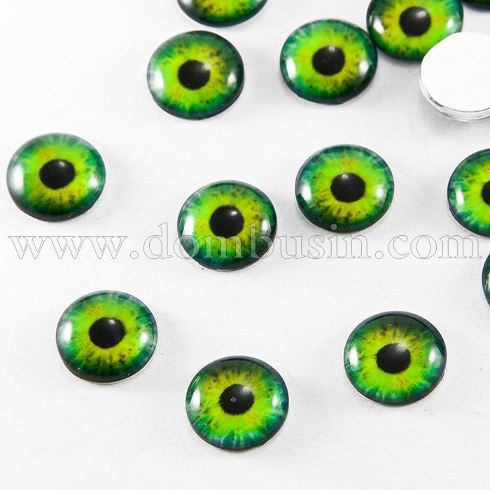 Глазки Стеклянные Живые для Игрушек и Скрапбукинга, Круглые, Цвет: Желто-зеленый, Диаметр 12мм, (УТ100017262)