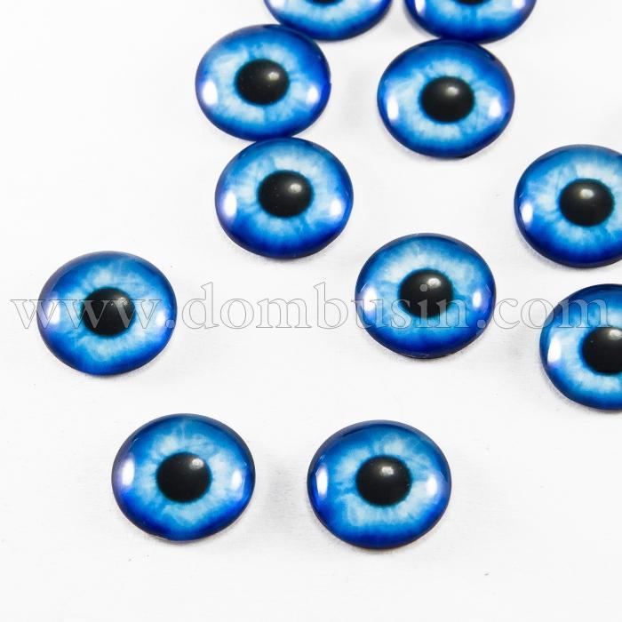Глазки Стеклянные Живые для Игрушек и Скрапбукинга, Круглые, Цвет: Синий, Диаметр 14мм, (УТ100017267)