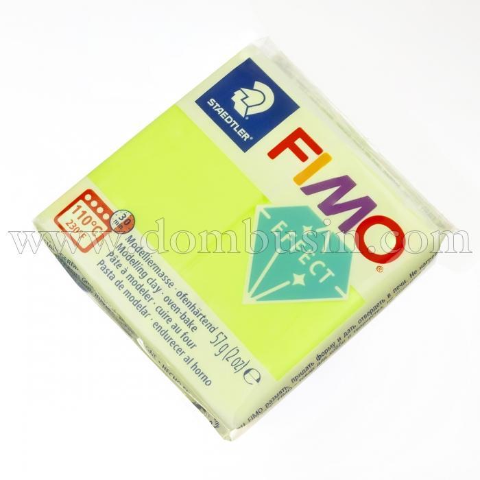 Полимерная Глина, FIMO Effect, №101 (57г), Цвет: Желтый Неоновый, (УТ100024020)