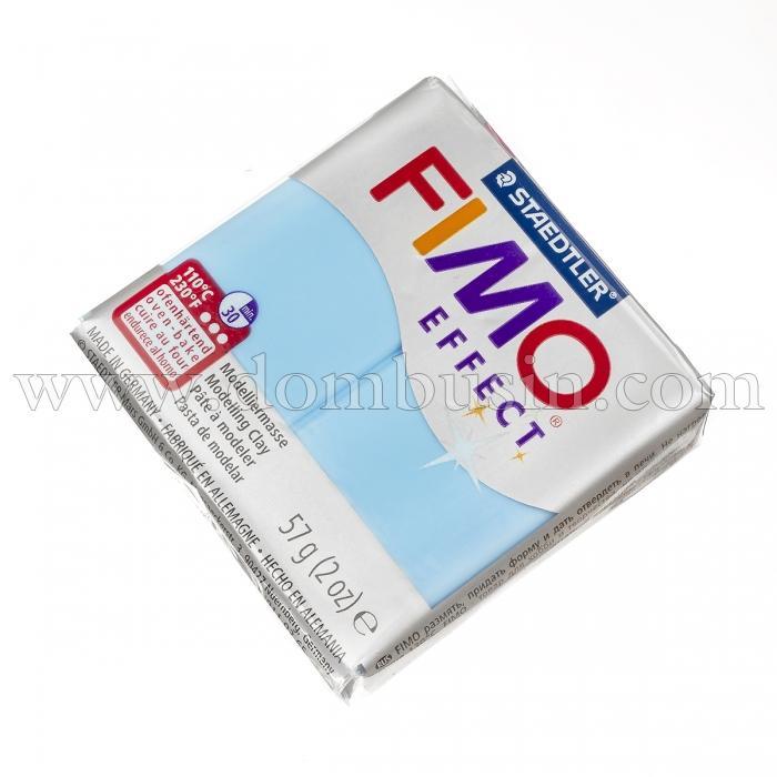 Полимерная Глина, FIMO Effect, №301 (57г), Цвет: Голубой Неоновый, (УТ100024021)