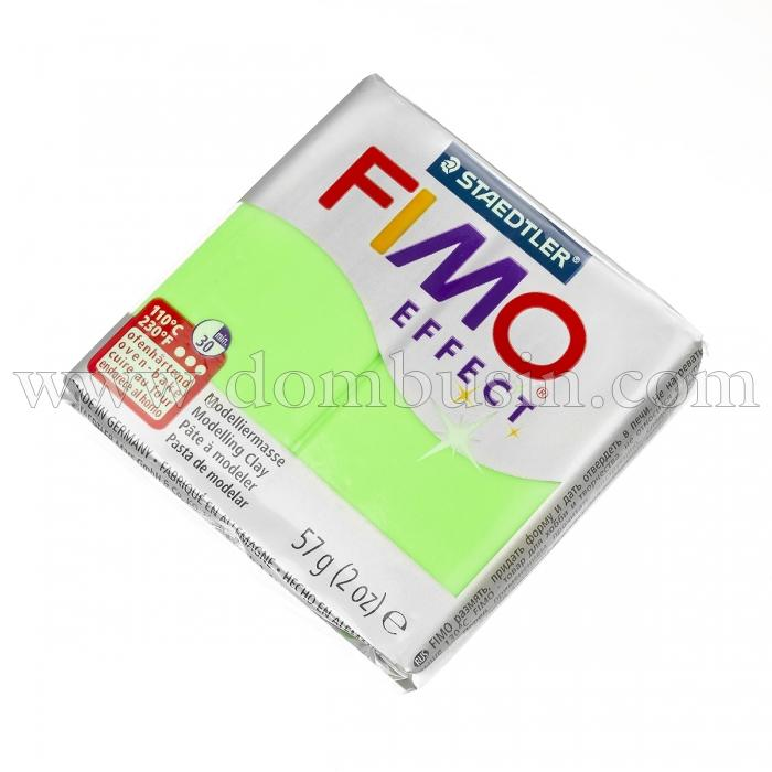 Полимерная Глина, FIMO Effect, №501 (57г), Цвет: Зеленый Неоновый, (УТ100024023)