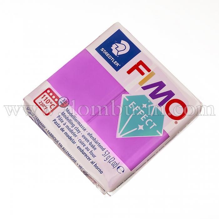 Полимерная Глина, FIMO Effect, №601 (57г), Цвет: Фиолетовый Неоновый, (УТ100024024)