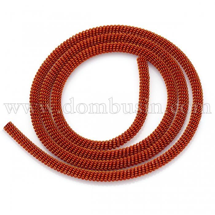 Канитель Фигурная, Диаметр: 3мм, Цвет: Темно-оранжевый, цельный отрезок 55см/12г, (УТ100024129)