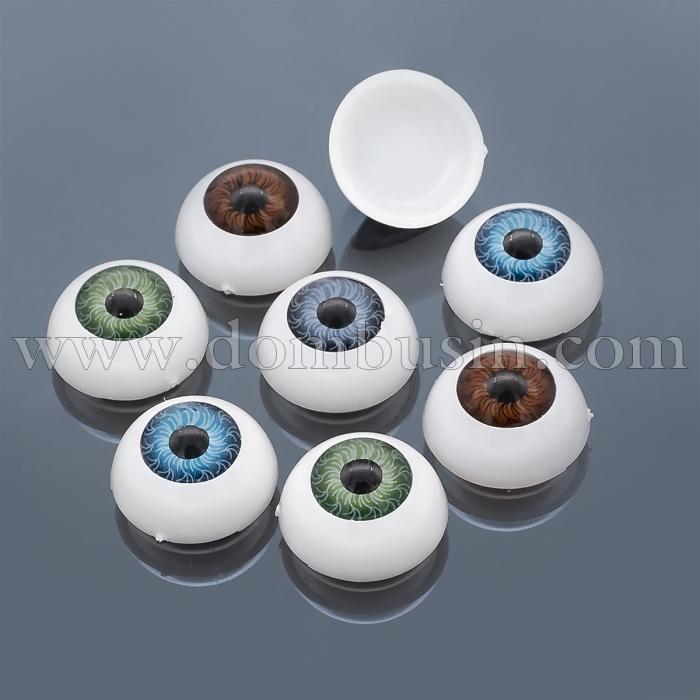 Глазки для Игрушек, Круглые, Цвет: Микс, Размер: Диаметр 20мм, Толщина: 10мм, (УТ100024494)